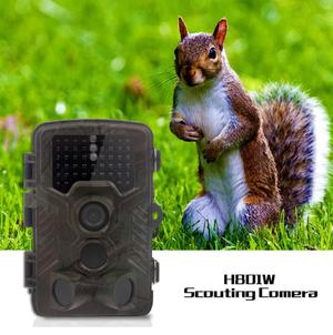 """2.4"""" Screen Trail Camera Security Home Protector 940nm IR"""