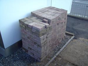 *** Used Block Paving approximately 500 in total ***