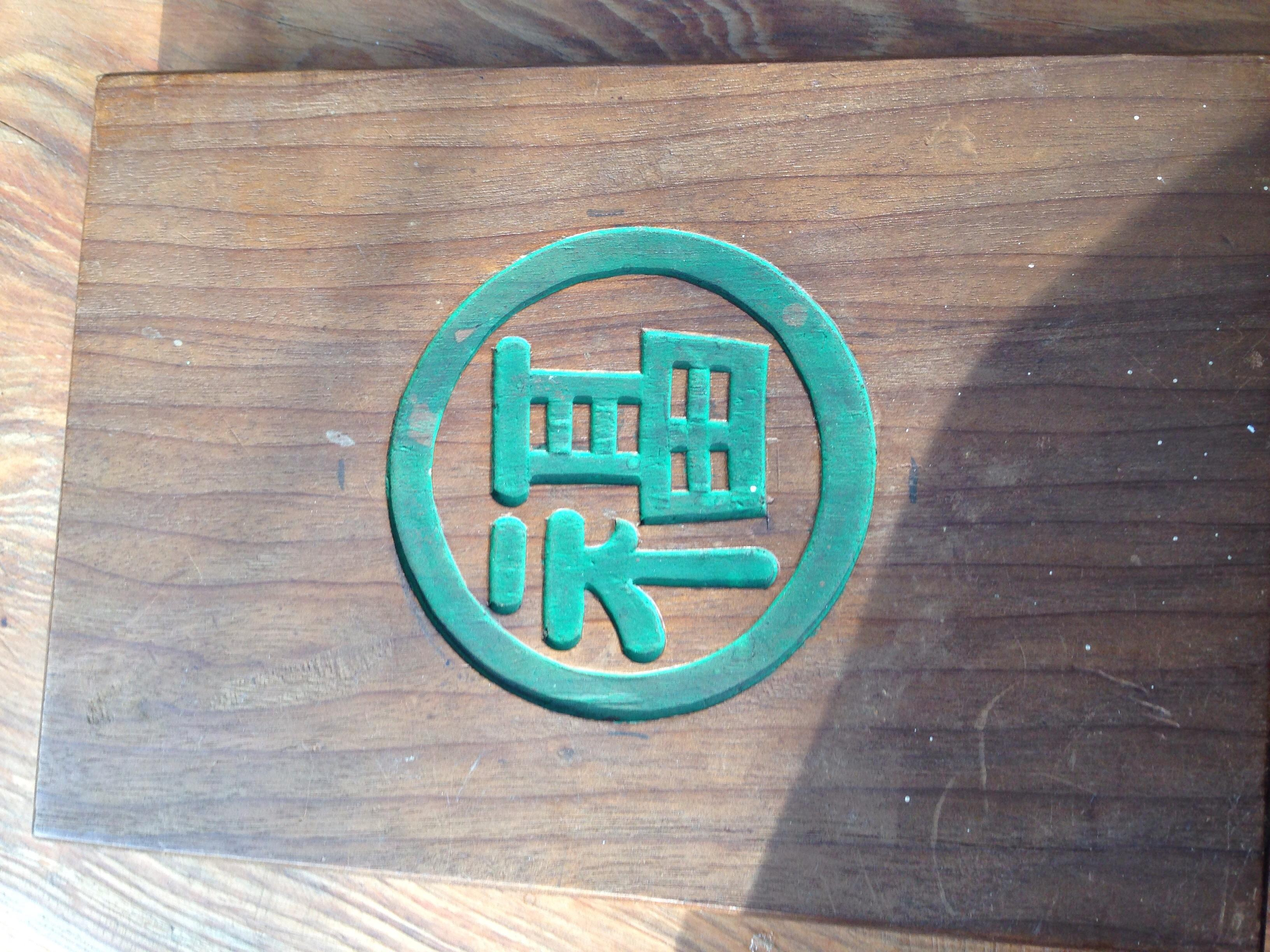 Antique Chinese the story of tea wooden book made in s
