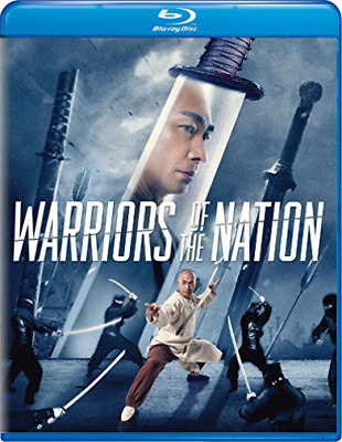 WARRIORS OF THE NATION-WARRIOR S OF THE NATION (US IMPORT)
