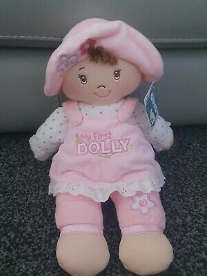 My First Dolly Brown Hair by Baby Gund Soft Toy Plush 33cm